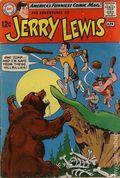 Adventures of Jerry Lewis (1957) 111