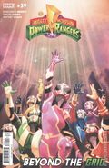 Mighty Morphin Power Rangers (2016 Boom) 39A