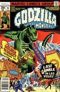 Godzilla (1977 Marvel) Mark Jewelers 9MJ