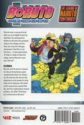 Boruto GN (2017- Viz) Naruto Next Generations 6-1ST