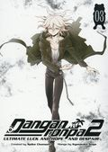 Danganronpa 2: Ultimate Luck and Hope and Despair GN (2018 A Dark Horse Digest) 3-1ST