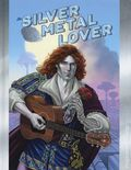 Silver Metal Lover HC (2019 It's Alive) 1B-1ST
