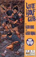 Lone Wolf and Cub (1987 First) 44