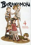 Barakamon TPB (2014 - 2019 Yen Press) 4-REP