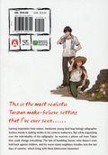 Barakamon TPB (2014 - 2019 Yen Press) 5-REP