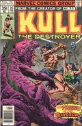 Kull the Conqueror (1971 1st Series) 25
