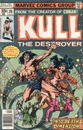 Kull the Conqueror (1971 1st Series) 26