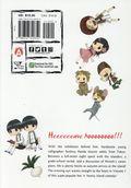 Barakamon TPB (2014 - 2019 Yen Press) 7-REP