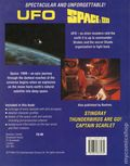 UFO and Space 1999 SC (1994 Boxtree) 1-1ST