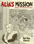 Alia's Mission: Saving the Books of Iraq HC (2004 Knopf) 1-1ST