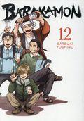 Barakamon TPB (2014 - 2019 Yen Press) 12-1ST