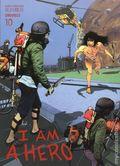 I Am a Hero Omnibus TPB (2016 Dark Horse) 10-1ST