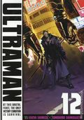 Ultraman GN (2015- Viz Digest) 12-1ST