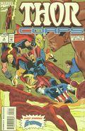 Thor Corps (1993) 2