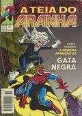 Web of Spider-Man (Brazilian Series 1989-2000 A Teia Do Aranha - Abril) 51