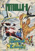 Patrulla-X (Spanish Series 1978-1980 Mundi Comics/Ediciones Vertice 3rd Series) Uncanny X-Men 33 (121-122)
