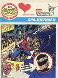 Eks Almanah (Yugoslavian 1975-1989 Decje Novine) 335