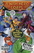 Jewish Hero Corps (2003 Shayach Comics) 1