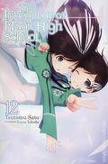 Irregular at Magic High School SC (2016- A Yen On Light Novel) 12-1ST