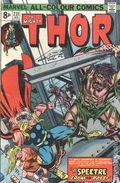 Thor (1962-1996 1st Series) UK Edition 231UK