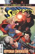 Supergirl (2016) 32A