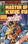 Master of Kung Fu (1974) 74
