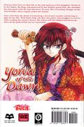 Yona of the Dawn GN (2016- A Viz Digest) 1-REP