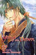 Yona of the Dawn GN (2016- A Viz Digest) 17-1ST