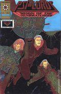 Psi-Lords (1994 Valiant 1st Series) 1B