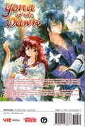 Yona of the Dawn GN (2016- A Viz Digest) 2-REP