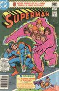 Superman (1939 1st Series) 351