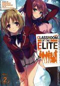 Classroom of the Elite SC (2019 A Seven Seas Light Novel) 2-1ST
