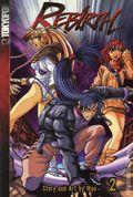 Rebirth TPB (2003-2009 Tokyopop Digest) 2-1ST