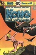 Kong the Untamed (1975) 5