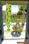Yotsuba TPB (2005-2007 AD Vision Edition) 5-1ST