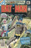 Batman (1940) 308
