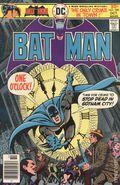 Batman (1940) 280
