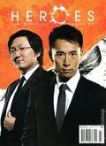 Heroes Magazine (2007) 11B
