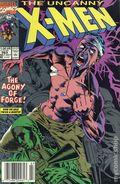 Uncanny X-Men (1963 1st Series) 263