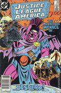 Justice League of America (1960 1st Series) Mark Jewelers 251MJ