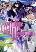 Infinite Dendrogram SC (2019 A J-Novel Club Light Novel) 1-1ST