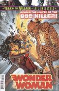Wonder Woman (2016 5th Series) 78A