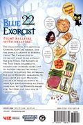 Blue Exorcist GN (2011-2018 Viz Digest) 22-1ST