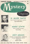 Mystery Digest (1957-1963 Filosa Publications) Vol. 3 #8