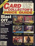 Card Collector's Price Guide (1992 Century Publishing) Vol. 1 #7