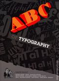 ABC of Typography HC (2019 SelfMadeHero) 1-1ST