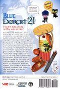 Blue Exorcist GN (2011-2018 Viz Digest) 21-1ST