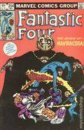 Fantastic Four (1961 1st Series) 254