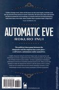 Automatic Eve SC (2019 A Viz Novel) 1-1ST