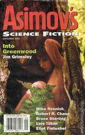 Asimov's Science Fiction (1977-2019 Dell Magazines) Vol. 25 #9